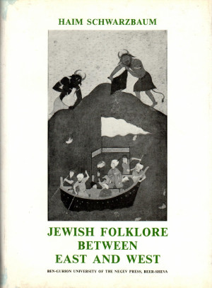 Jewish Folklore between East and West