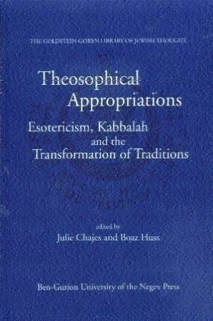 Theosophical Appropriations